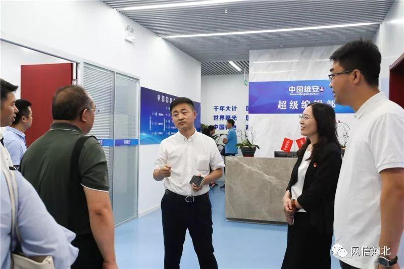 雄安新区网信办李长斗:提高管网治网用网能力_开创网信事业新局面