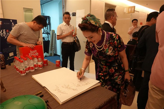 《紫气东来――明清近现代紫砂艺术大师精品展》在北京金宝汇隆重举办
