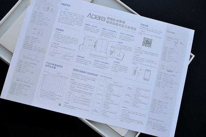 体验简单易上手的智能家居:Aqara智能卧室套装