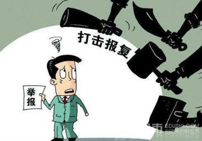 济南官员接受检查【济南一银行副监事长反映领导涉嫌违纪】