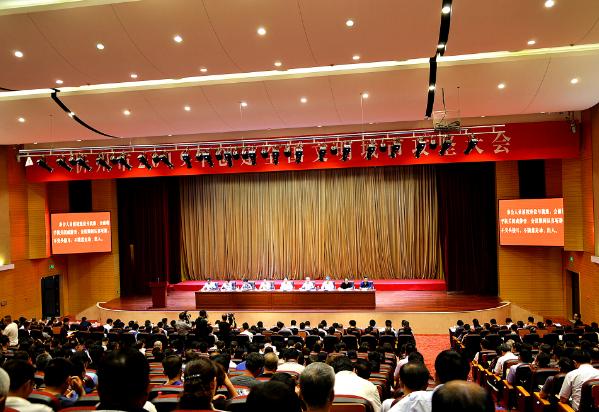 忻州市2019创文攻坚动员大会在泛华隆重举行