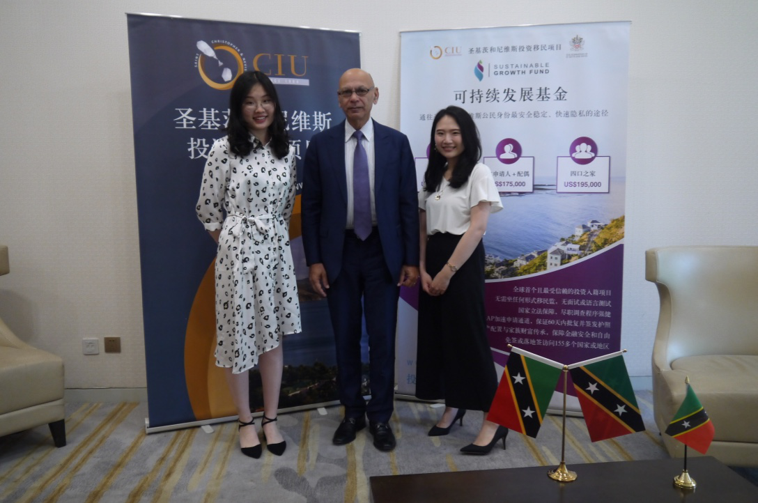 CS Global Partners在京协办圣基茨投资移民项目早餐会:2/3申请人来自中国