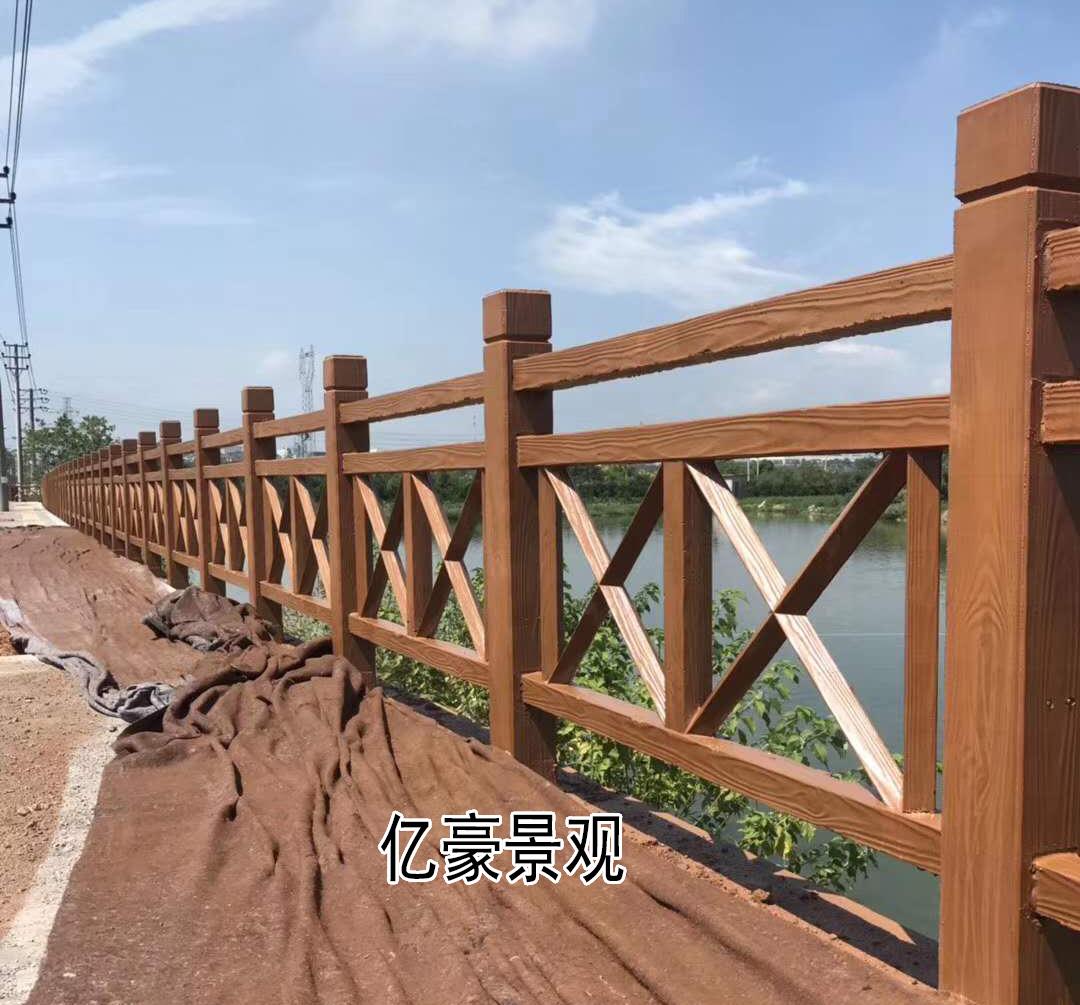 江西仿木栏杆,赣州仿木护栏,江西九江仿木围栏