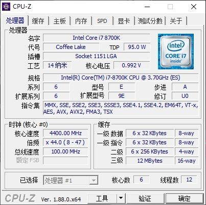 现在台式机CPU还能随便吊打笔记本CPU么?的照片 - 6