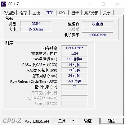 现在台式机CPU还能随便吊打笔记本CPU么?的照片 - 5