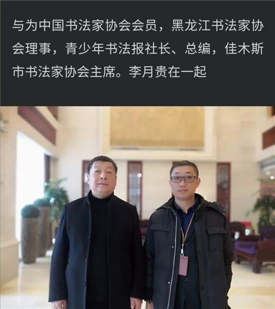 祁成志简介