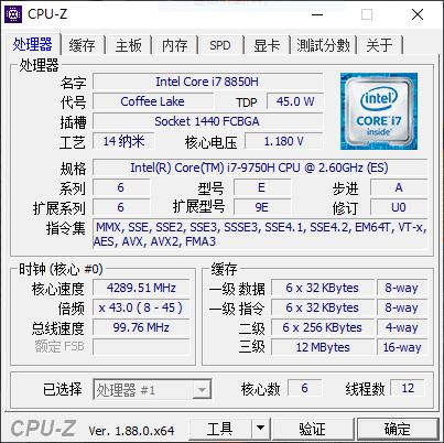 现在台式机CPU还能随便吊打笔记本CPU么?的照片 - 3