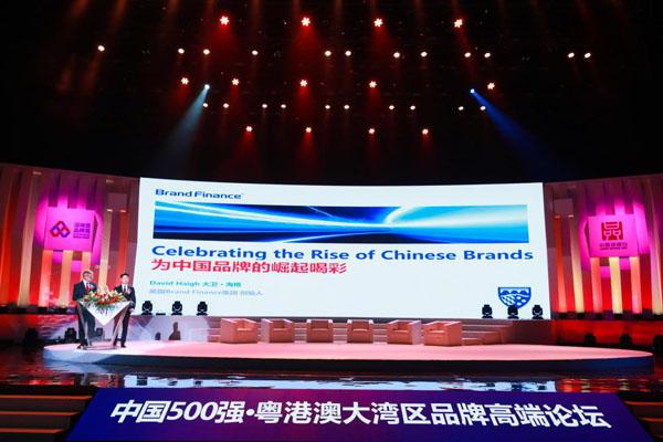 品牌引领高质量发展,深圳国际品牌周为企业发展带来新思考!-焦点中国网