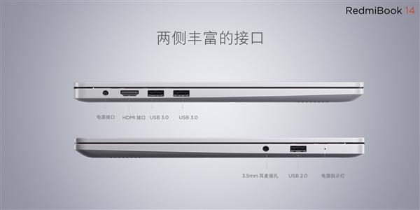首款红米笔记本RedmiBook 14发布:同配置比联想便宜2000的照片 - 6