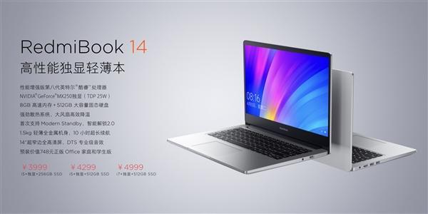 首款红米笔记本RedmiBook 14发布:同配置比联想便宜2000的照片 - 1