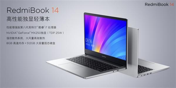 首款红米笔记本RedmiBook 14发布:同配置比联想便宜2000的照片 - 2