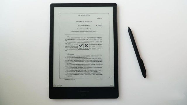 汉王电纸书EA310 评测体验_如同纸质一样_读写标注