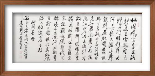 中国艺术人物专题报道——张宗彪