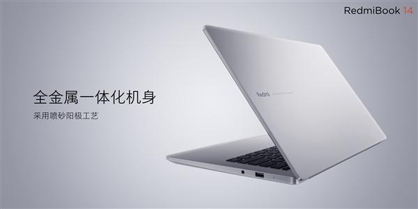 首款红米笔记本RedmiBook 14发布:同配置比联想便宜2000的照片 - 8