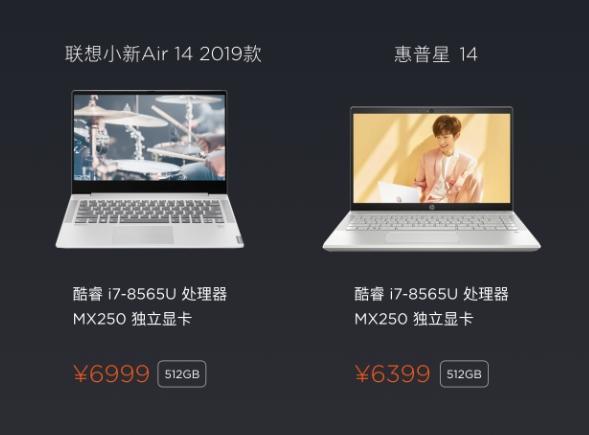 首款红米笔记本RedmiBook 14发布:同配置比联想便宜2000的照片 - 5
