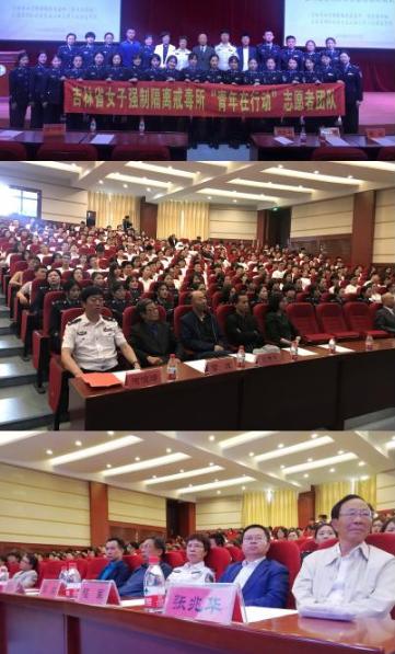 长春工业大学人文信息学院禁毒宣传活动