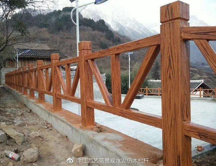佛山不锈钢栏杆更换水泥仿木护栏
