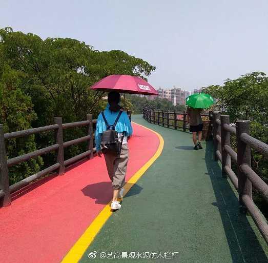 深圳观光园三横梁仿树皮栏杆