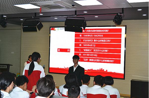 武汉市东西湖职业技术学校开展了系列爱国主义教育实践活动