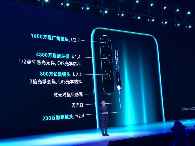 """荣耀20系列国内发布:售价2699元起 加持五项华为""""黑科技""""的照片 - 3"""