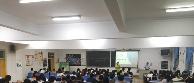 山东青岛滨海学院组织开展韩国草堂大学校留学项目宣讲会
