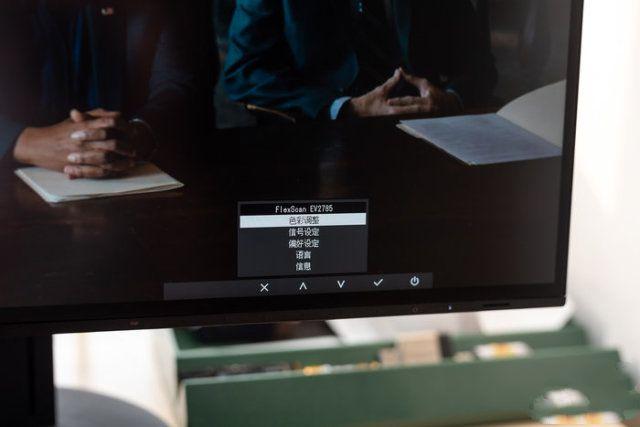 艺卓EIZO EV2785显示器评测:长时间办公的性价比选