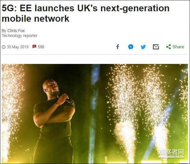 华为助力英国首个5G新闻直播 流量太大BBC措手不及的照片 - 9
