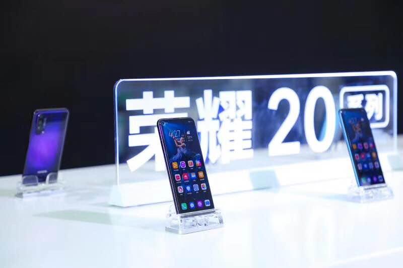 """荣耀20系列国内发布:售价2699元起 加持五项华为""""黑科技""""的照片 - 4"""