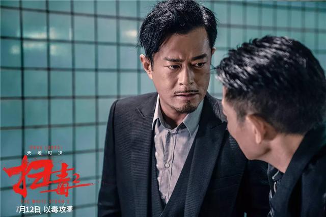 """《扫毒2》古天乐再演反派,他已经最典范的""""好人""""是""""张独立"""""""