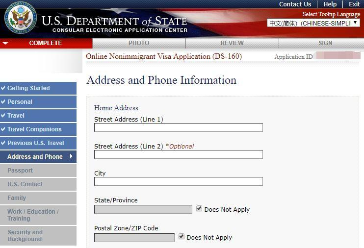想去美国,先要被美国政府审查QQ和微博账号?的照片 - 2