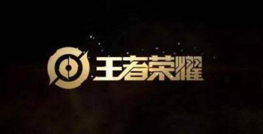 王者荣耀:s16赛季最新消息确认 新英雄新皮肤曝光 还有超级彩蛋