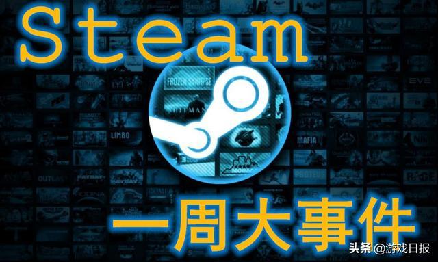 Steam一周大事件:中国玩家为全战三国贡献上亿,日本玩家酸了