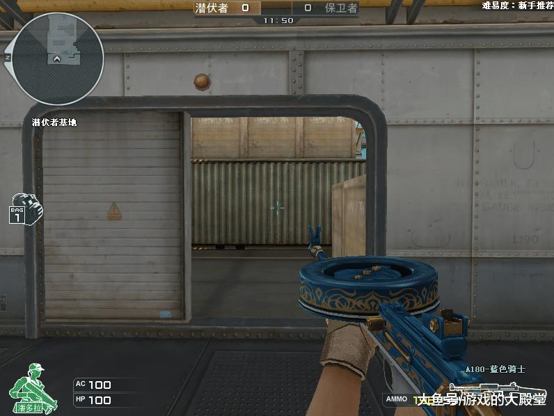 cf:史上威力最小的武器,以前只能打1滴血,现在终于增强了!