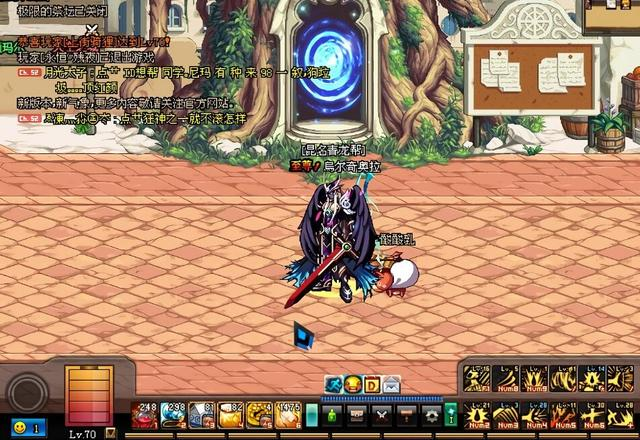 DNF玩家晒出一把蓝色短剑,拿剑姿势奇怪无比,全服不超过十把