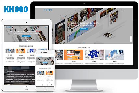 zblog响应式宽屏企业主题模板   网站模板  图1