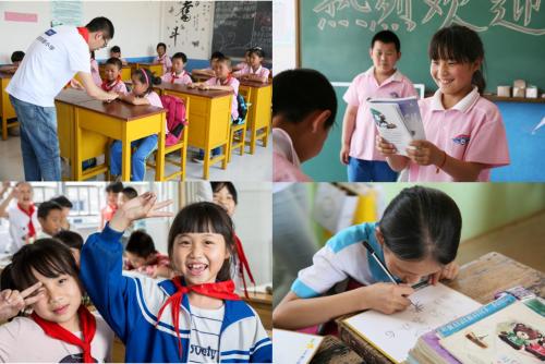 """這個兒童節有些特別,DHC""""愛心會員希望小學""""活動彰顯暖心善舉"""