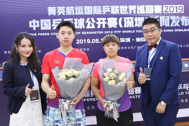 2019中国乒乓球公开赛名单公布【百利好全力赞助】附详细观赛指南以及路线指导