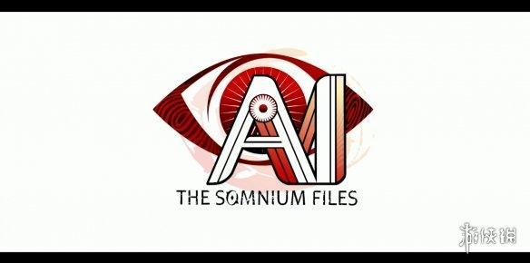 《AI:梦境档案》游戏搜查环节介绍 用义眼追寻真相