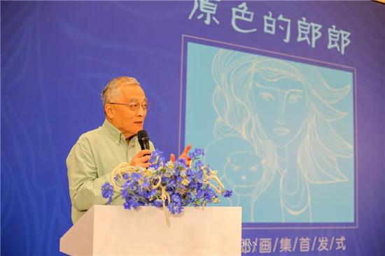 原色的郎郎――《张郎郎画集》首发式在嘉德艺术中心举办