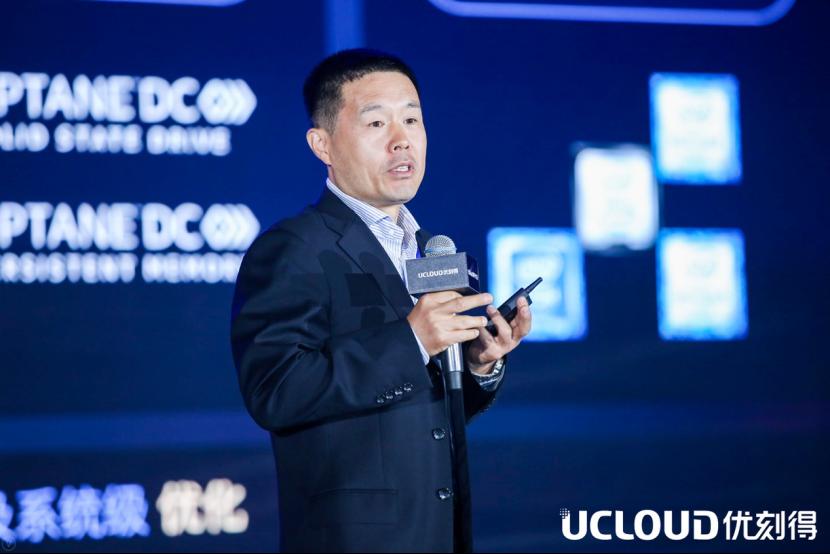 UCloud用户大会英特尔:从云到端,变革产业互联网