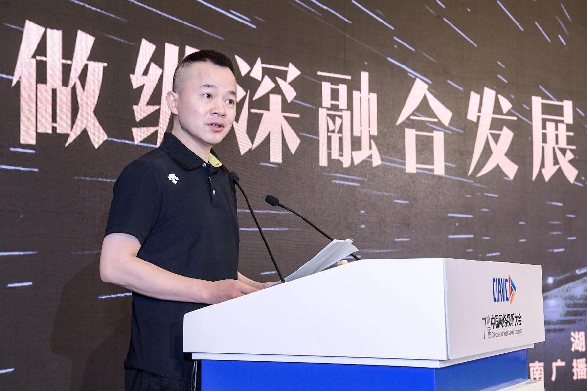 湖南广播电视台党委委员、副台长朱皓峰:总结湖南广播电视台创新经验