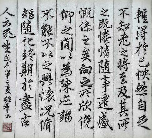 书法名家贾超群书法艺术作品欣赏