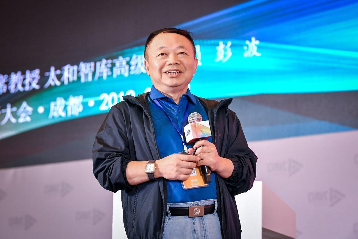 北京大学新闻与传播学院讲席教授彭波:数字时代新媒体演 进趋势