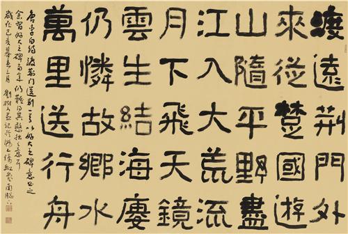 【展讯】平常心象·刘树人书法作品展将在上海图书馆开幕