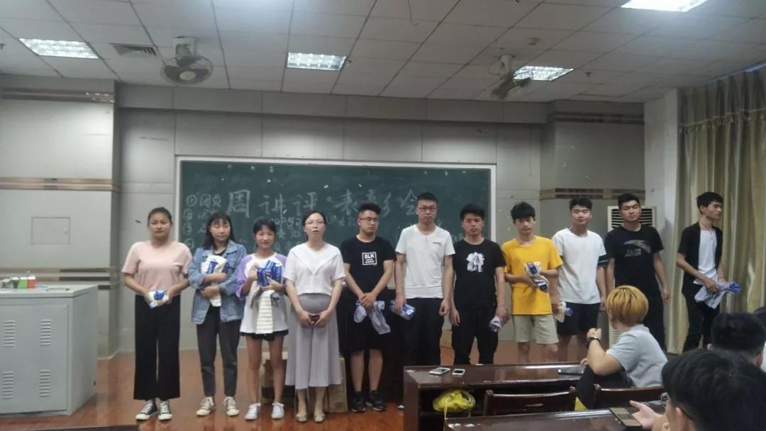 武汉工程大学18级工程管理专业4月国考优秀学生表彰会