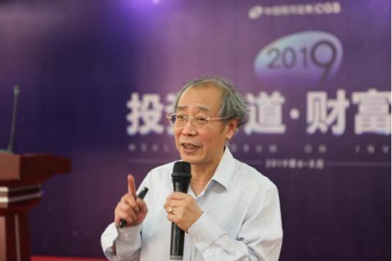 """2019年中国银河证券""""投资有道""""财富论坛 长春站盛大启航"""