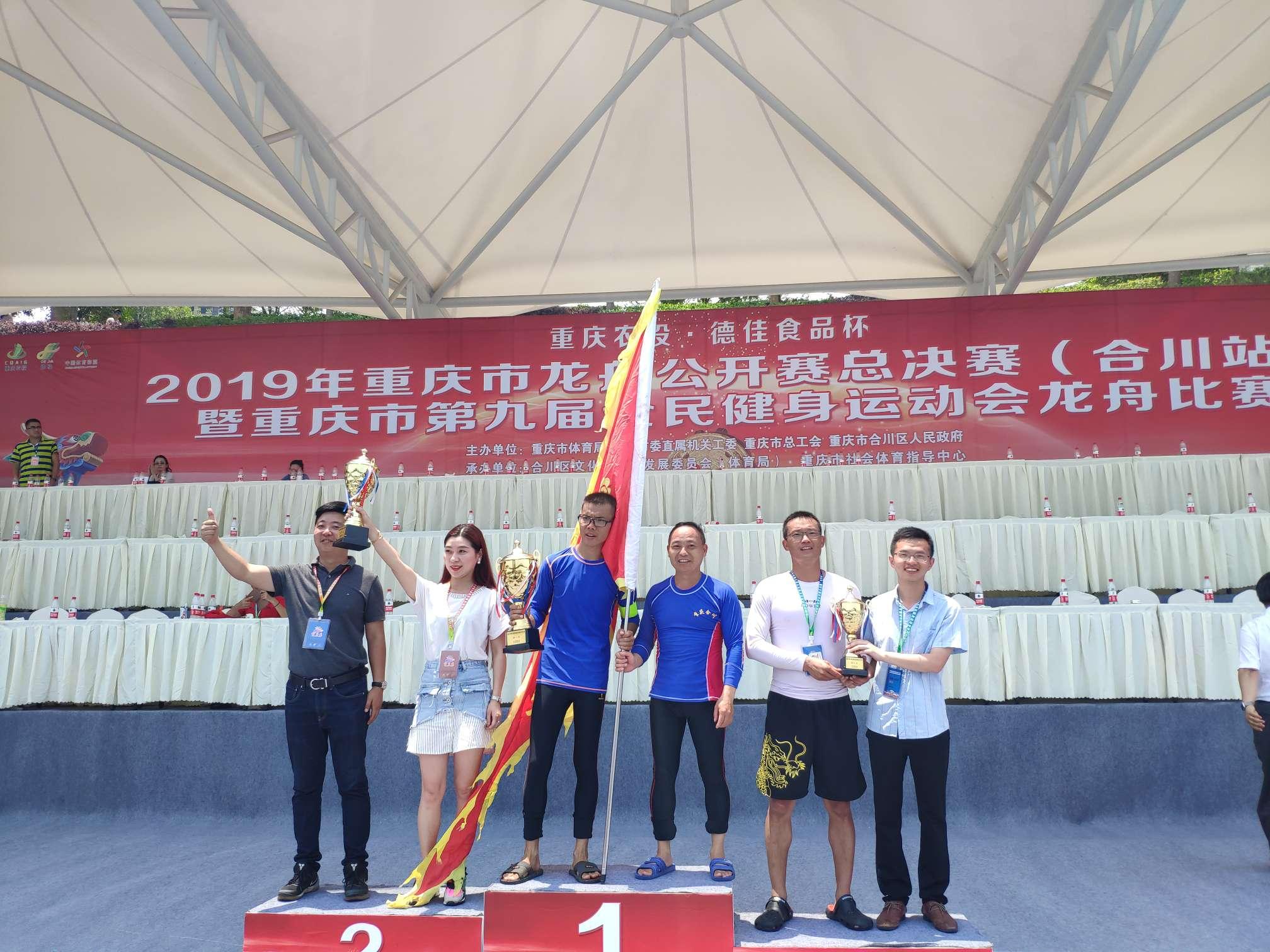 合川龙舟赛圆满闭幕,合川代表队勇夺200米500米项目双料冠军!