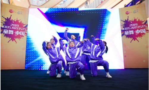 2019 KIDS ARTISTS 童舞·中国上海区海选决赛圆满落幕