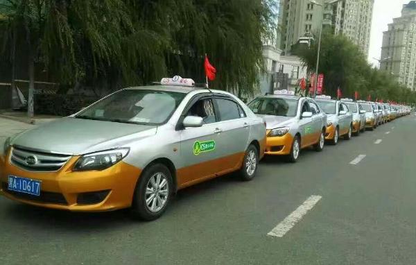 """哈尔滨C5爱心志愿者服务队 2019""""爱心送考""""公益活动正式开启"""