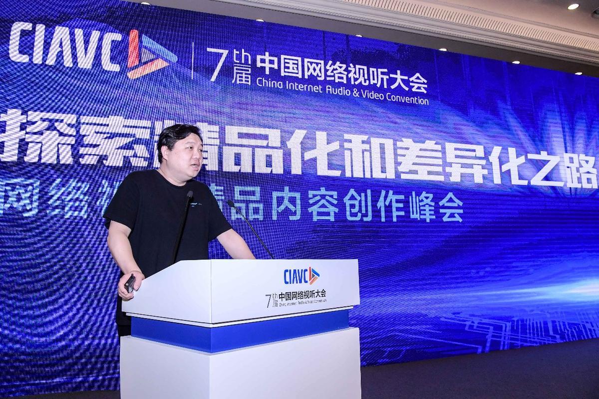 灵河文化创始人兼CEO白一骢:内容,精品,和底层建筑